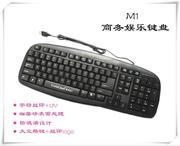 紫光电子m1防溅撒设计 办公商务娱乐有线键盘 原装正品 利箭