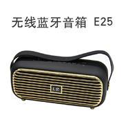 LZ 无线蓝牙音箱插卡低音炮户外手提式蓝牙音响E25