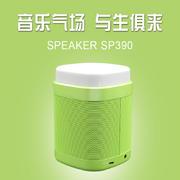 WK潮牌创意迷你家庭便携户外智能无线led小音响芙里音箱SP390