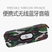 T6迷你布艺蓝牙音响低音炮户外便携插卡蓝牙音箱