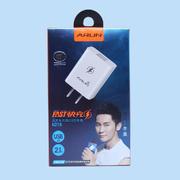 海陆通风锐系列双USB快充充电器U215