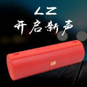 LZ-E23无线蓝牙音响车载重低音便携式户外音箱简约个性