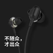 Tuddrom小魔鴨 雙動圈耳機 4D音效 入耳式耳塞K歌H3