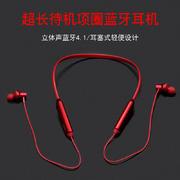 佐宝  超长待机运动蓝牙耳机立体声蓝牙S9