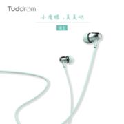 Tuddrom小魔鸭  时尚重低音入耳式音乐耳机R1