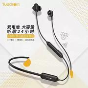 Tuddrom小魔鸭 颈挂式双动圈蓝牙耳机N300