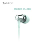 Tuddrom小魔鴨  時尚重低音入耳式音樂耳機R1
