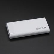 佐伊E07移动电源12000毫安