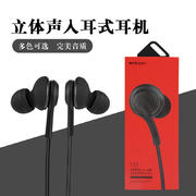 美特声  立体声入耳式音乐耳机T10