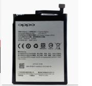 OPPOR8207手机电池 BLP587电池