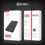 卡酷  星源系列10000毫安便攜式移動電源