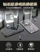 OPPO型号  钻石纹透明防摔软壳