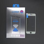 VIVO型号  丝印紫光全屏钢化膜