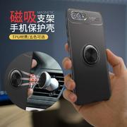 华为型号  隐身磁吸支架手机保护壳