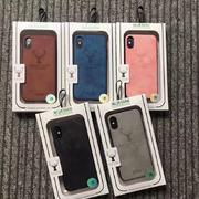 OPPO型号  男士皮纹手机保护壳(颜色随机)