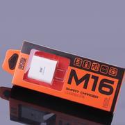 密度M16usb智能充电器1.2A输出