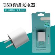 龙奇 双USB接口2.1A充电器612