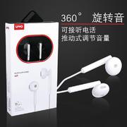 美特声 斜入耳式音乐耳机U05