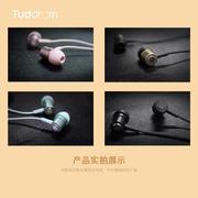 Tuddrom小魔鸭  金属动圈入耳式音乐耳机R2