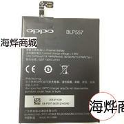 OPPO N1 电池