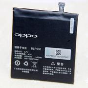 OPPO X907电池P533