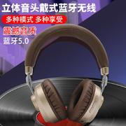 佐寶B2耳麥  頭戴式音樂藍牙耳機雙耳重低音包耳游戲無線耳麥折疊