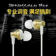 美特声  重低音入耳式耳机T15