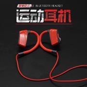 佐宝  挂耳式运动蓝牙耳机S5