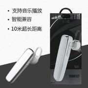 佐宝K18无线蓝牙耳机带附耳立体声4.1通用挂耳式一拖二