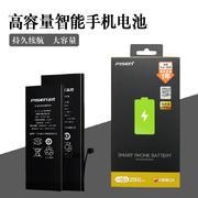 品胜 高容量苹果6plus电池3380毫安