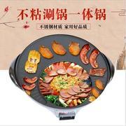 韩式不粘涮烤一体锅电热锅家用煎涮多功能电火锅烤肉(一箱6个)