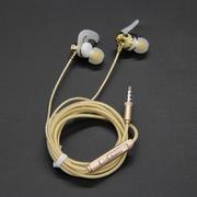 美特聲 運動拍檔入耳式耳機U08
