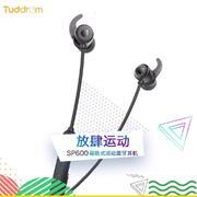 Tuddrom小魔鴨 磁吸式運動藍牙耳機斜入耳高清通話SP600