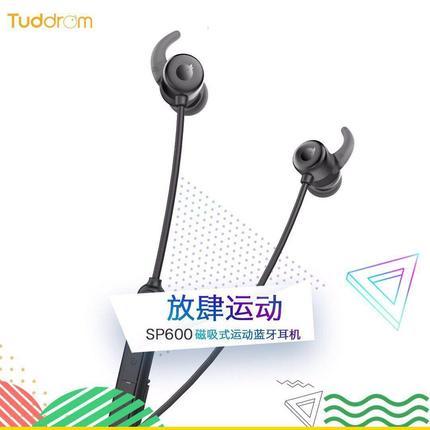 Tuddrom小魔鸭 磁吸式运动蓝牙耳机斜入耳高清通话SP600