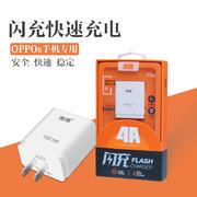 密度 4A闪充充电头M-U025