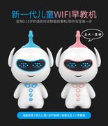 儿童智能陪伴机器人早教机器人WIFI连接小雅智能平台中英学习课程